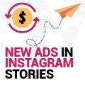 How To Use New Ads In Instagram Stories