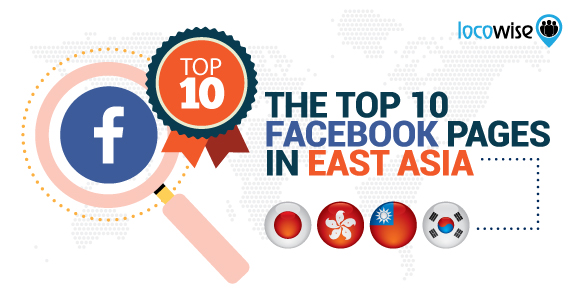 The Top 10 Facebook Pages In East Asia