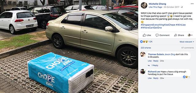 Uber Singapore